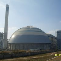 Coal Storage System of Datang Nanjing Xiaguan Power Plant (1000MW * 2)