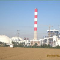 Coal Handling & Storage System of Huayang (Luoyang) Mengjin Power Plant Project